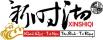 Xinshiqi