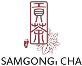 Samgongi cha