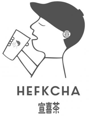 Hefkcha