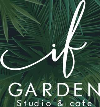 IB Garden