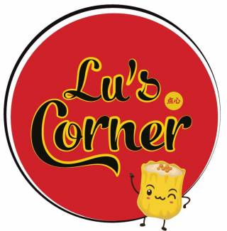 Lu's Corner - HongKong Street Food
