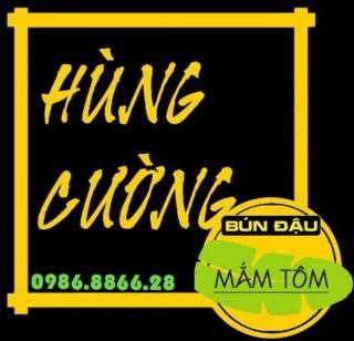 Bún đậu mắm tôm Hùng Cường
