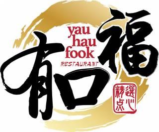 Nhà Hàng Yau Hau Fook