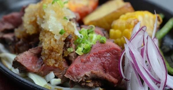 Lebon Steak