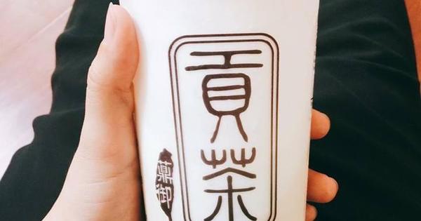 Gong Cha DingYuTea