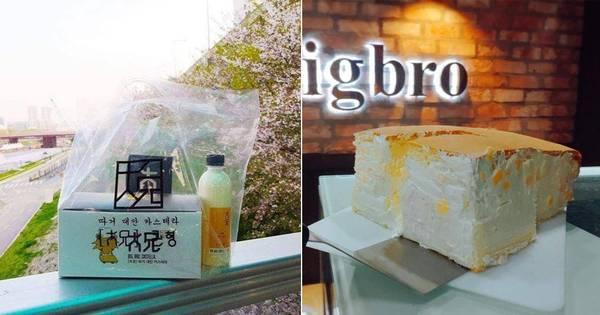 Bigbro Dessert and Milk Tea