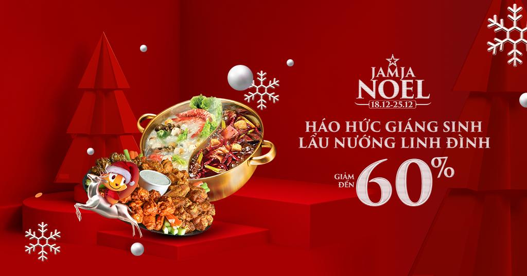 Háo Hức Giáng Sinh, Lẩu Nướng Linh Đình
