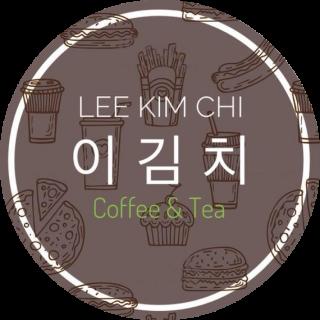 LEE KIM CHI - Coffee & Tea