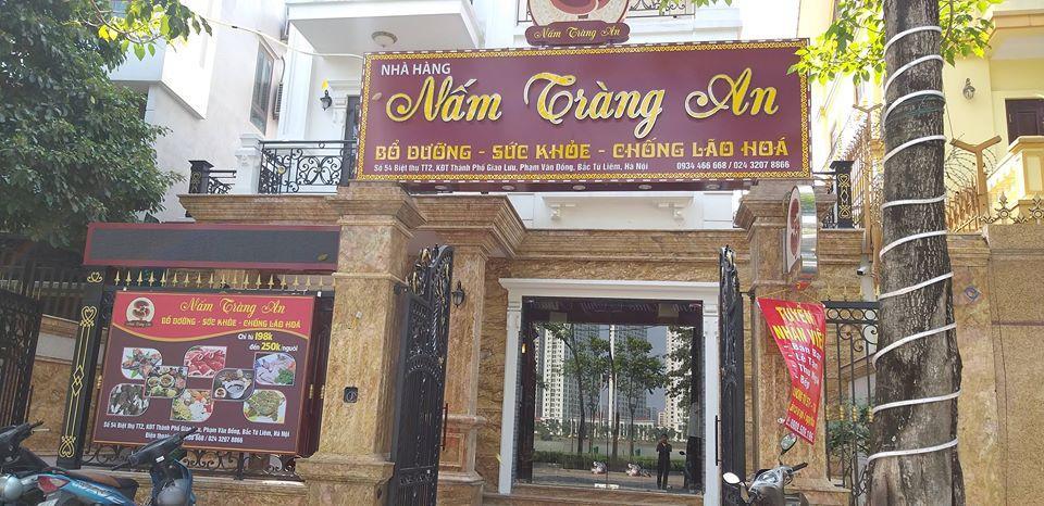 Nhà hàng Nấm Tràng An