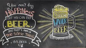 B3 Beer