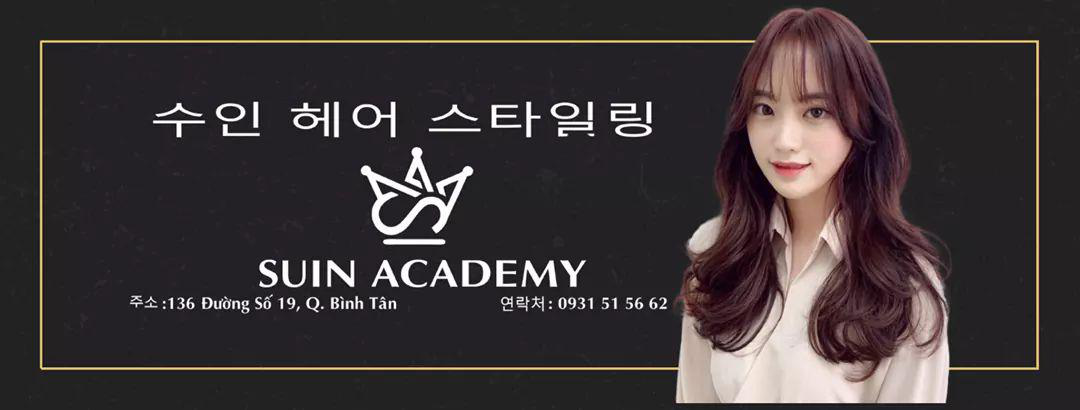 SUIN Academy